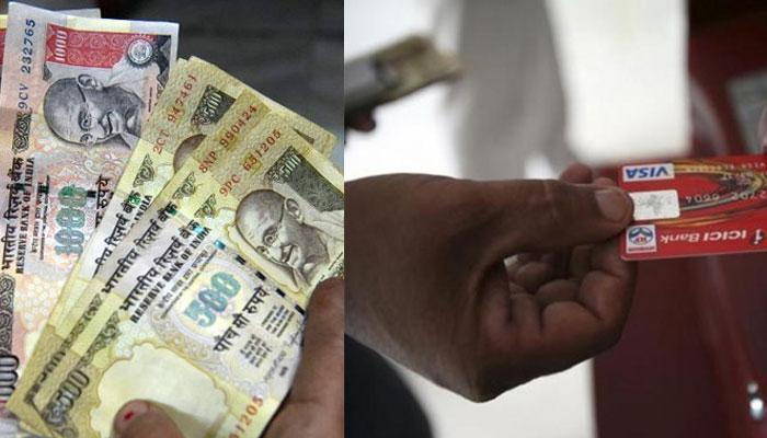 जरूरी सेवाओं के लिए अब 24 नवंबर तक चलेंगे 500-1000 के नोट, ATM से कैश निकालने की लिमिट भी बढ़ी