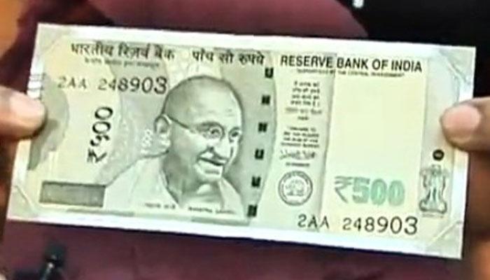 'पर्याप्त नकदी उपलब्ध, नए नोटों की आपूर्ति बढ़ाने के प्रयास जारी'