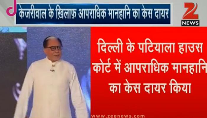 राज्यसभा सांसद डा. सुभाष चंद्रा ने अरविंद केजरीवाल के खिलाफ आपराधिक मानहानि का केस दर्ज कराया
