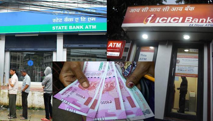 नोटबंदी: कैश को लेकर आज से नए नियम; बैंकों से केवल 2000 रुपये के नोट ही बदल सकेंगे, 2500 पेट्रोल पंपों पर कार्ड से पाएं नकदी