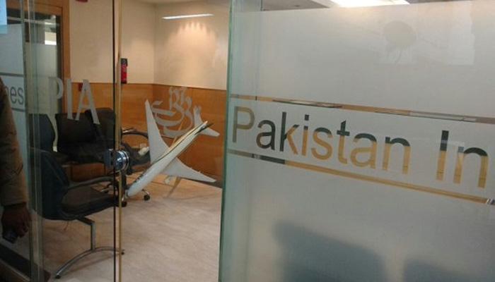 आसमान में पाकिस्तान की PIA के एक प्लेन का टॉयलेट हुआ जाम? जानिए फिर क्या हुआ?