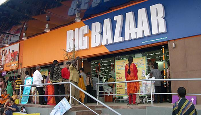 BIG BAZAAR 24 नवंबर से 2000 रुपये तक की नकदी निकासी की अनुमति देगा