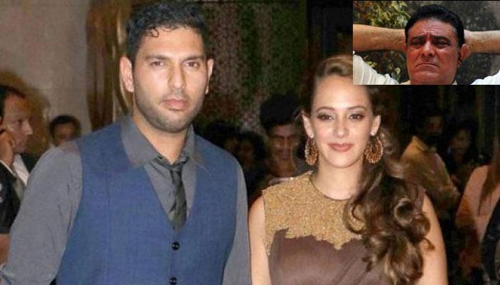 युवराज सिंह के पिता योगराज उनकी शादी में नहीं होंगे शरीक! जानिए क्यों?