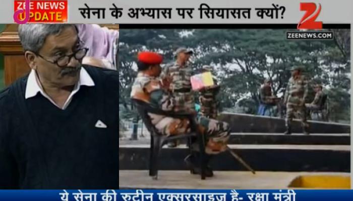 सेना के रुटीन अभ्यास पर विवाद खड़ा करना गलत, ममता के आरोप उनकी राजनीतिक हताशा: मनोहर पार्रिकर