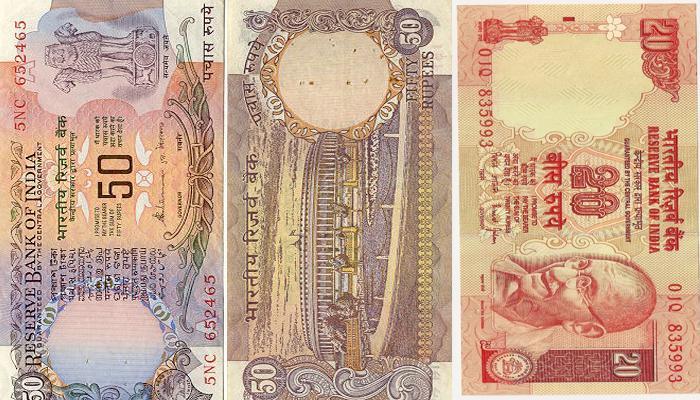 रिजर्व बैंक जारी करेगा 50 और 20 रुपए के नए नोट, पुराने नोट भी होंगे मान्य