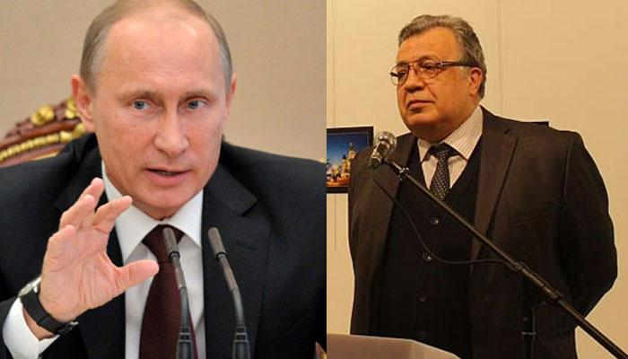 रूसी राजदूत की गोली मारकर हत्या: रूस ने कहा- हत्यारे को नहीं छोड़ेंगे, पुतिन ने इसे उकसाने वाला 'आतंकी कृत्य' बताया