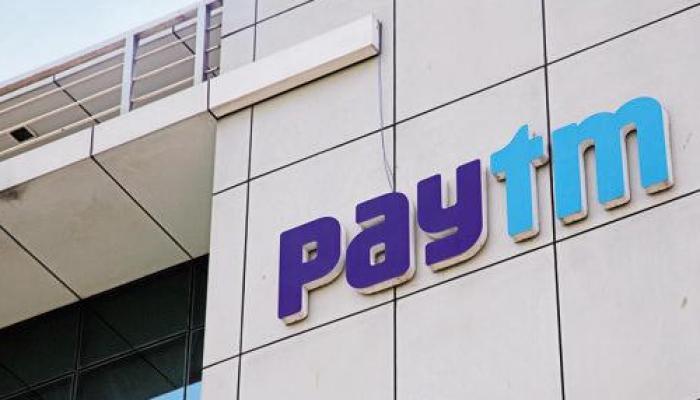 पेटीएम को भुगतान बैंक के लिए रिजर्व बैंक की मंजूरी