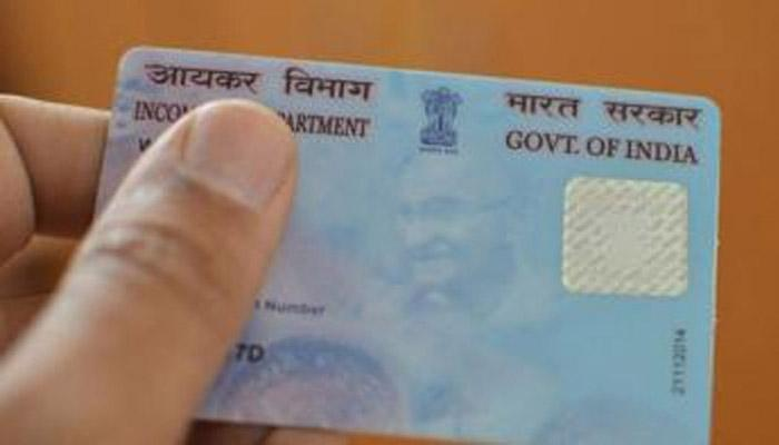 28 फरवरी तक खाताधारकों को बैंक में PAN देना हुआ जरूरी