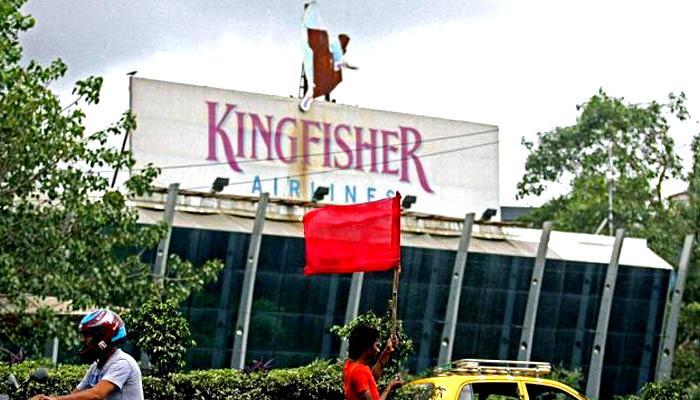 किंगफिशर एयरलाइंस से कोई संबंध नहीं: यूबीएल