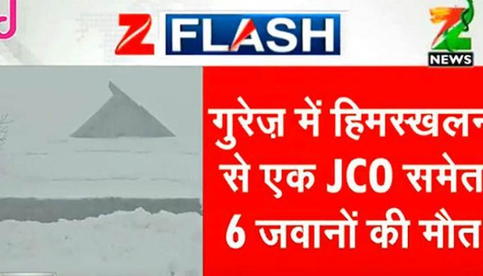 जेएंडके: गुरेज सेक्टर में हिमस्खलन से 6 जवानों की मौत, कई लापता