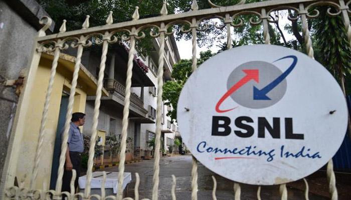 पहले 9 महीनों में BSNL का घाटा कम होकर 4890 करोड़ रुपये पर
