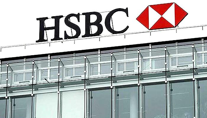 भारत की जीडीपी वृद्धि 7.1 प्रतिशत रहने की संभावना: HSBC