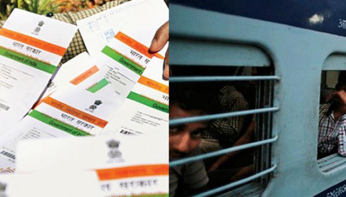 रेलवे पास की सुविधा को आधार से जोडने का कोई प्रस्ताव नहीं : सुरेश प्रभु