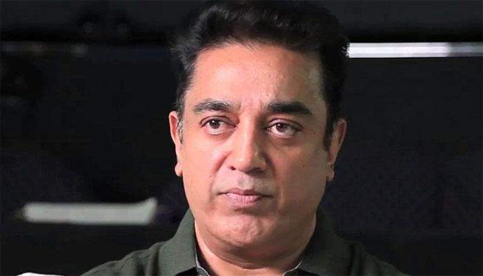 कमल हासन ने कहा- नेताओं को दोषी ठहराना बंद करें, खुद ईमानदार बनें