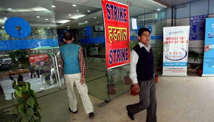 सरकारी बैंक 28 फरवरी को हड़ताल पर, कामकाज होगा प्रभावित!