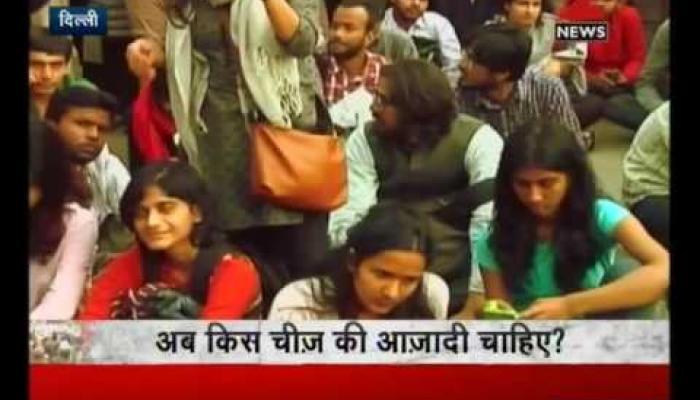 DU में फैल रहा है JNU का 'जहर'? दिल्ली यूनिवर्सिटी में 'अराजकता' फैलाने की कोशिश!