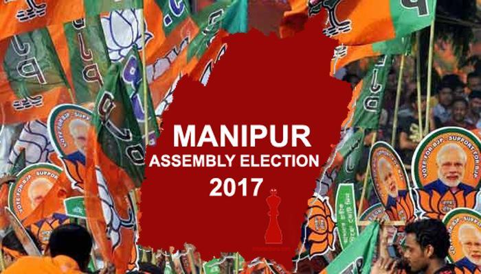 मणिपुर विधानसभा चुनाव के पहले चरण का प्रचार खत्म