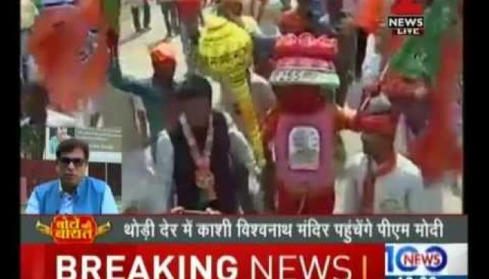 पीएम का रोड शो: अस्सी घाट पर कांग्रेस-सपा और भाजपा के कार्यकर्ता हुए आमने-सामने