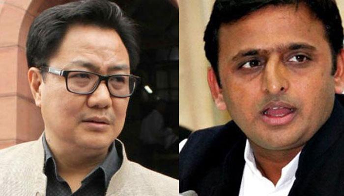 काउंटिंग से पहले अखिलेश ने BSP के साथ साझेदारी का समर्थन कर मानी हार: किरण रिजिजू
