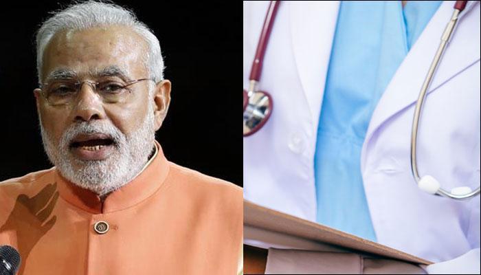 मोदी सरकार ने दी नेशनल हेल्थ पॉलिसी को मंजूरी, सभी को फ्री इलाज देने की योजना