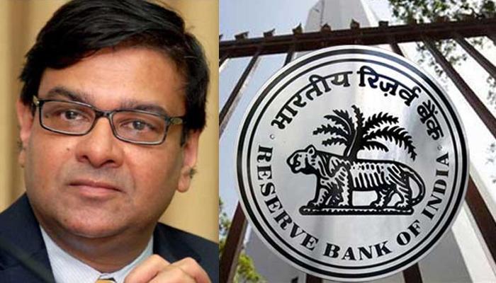 RBI ने नीतिगत ब्याज दरों में नहीं किया कोई बदलाव, रिवर्स रेपो रेट में 0.25% की वृद्धि