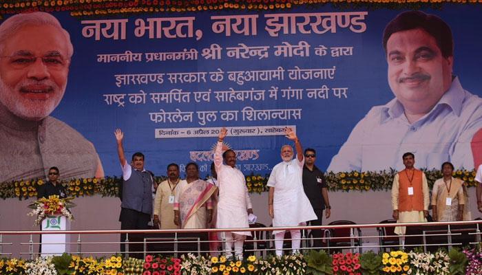 PM मोदी ने झारखंड के साहिबगंज में 2266 करोड़ के पुल का किया शिलान्यास