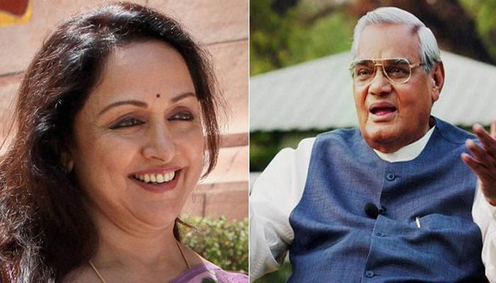 हेमा मालिनी ने बताया, 'अटल बिहारी वाजपेयी ने 25 बार देखी थी मेरी एक फिल्म'