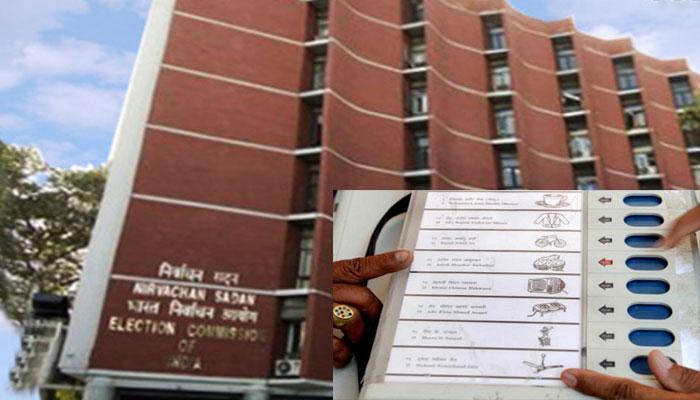EVM से कथित छेड़छाड़ मामला: विपक्षी दल आज चुनाव आयोग से मिलेंगे