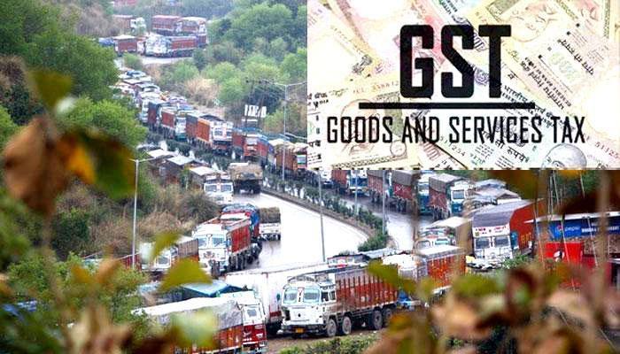 GST से जुड़े चार विधेयकों को राष्ट्रपति प्रणब मुखर्जी की मंजूरी