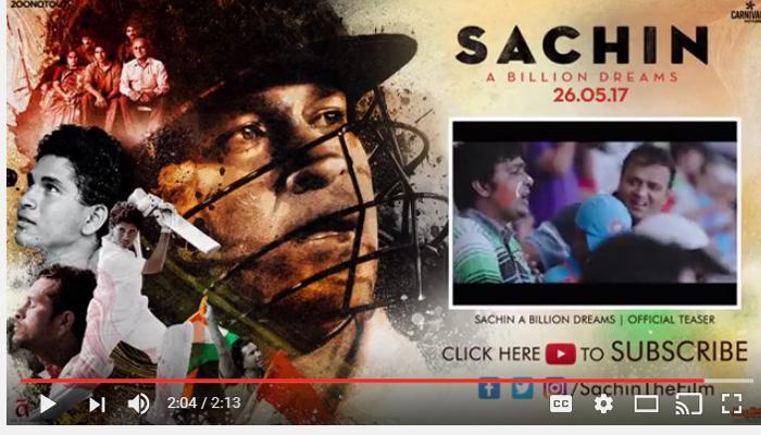 देखिए, क्रिकेट के भगवान कहे जाने वाले सचिन की फिल्म का ट्रेलर
