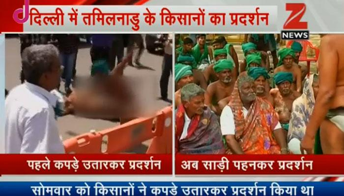 दिल्ली में तमिलनाडु के किसानों ने साड़ी पहनकर किया विरोध-प्रदर्शन