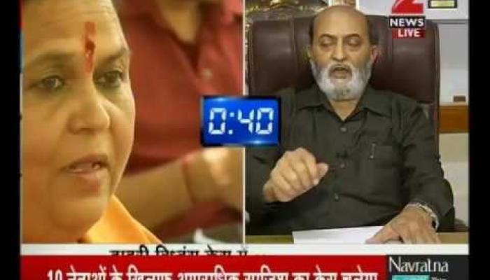 ताल ठोक के: बाबरी विध्वंस 'साजिश' या हिंदू 'आक्रोश'?