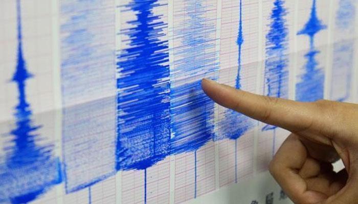 मध्य चिली में 6.9 की तीव्रता का भूकंप, कोई नुकसान नहीं