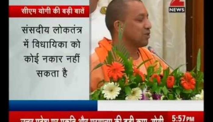 भाजपा विधायकों को सीएम योगी ने किया संबोधित