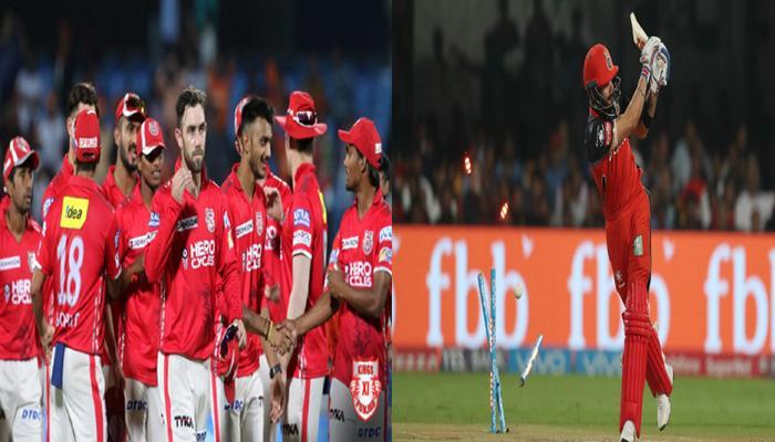 IPL-10 : Kings XI के आगे फेल हुए RCB के दिग्गज, 19 रनों से हराया