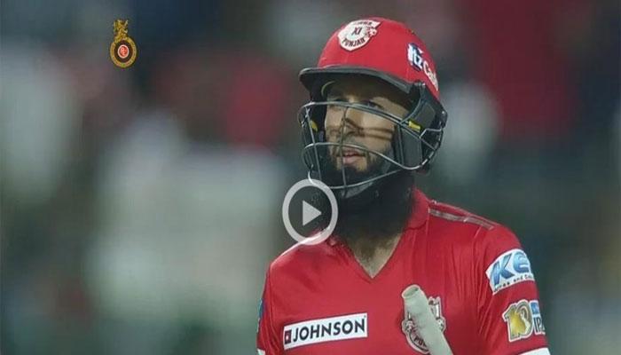 VIDEO : ना गेंदबाज ने अपील की ना विकेटकीपर ने, फिर भी पवेलियन लौट गए अमला