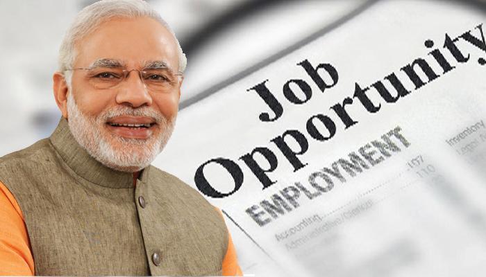 बेरोजगारों की बल्ले-बल्ले! PM मोदी पूरा करेंगे 1 करोड़ नौकरी देने का चुनावी वादा