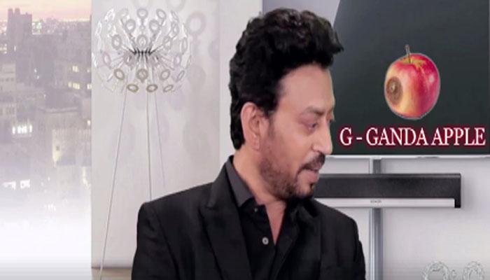VIDEO : हिंदी मीडियम स्टाइल में इरफान खान से सीखिए ये वाली ABCD