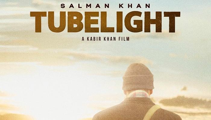 'ट्यूबलाइट' के टीजर ने खोला राज, सलमान खान निभाएंगे अब ये किरदार