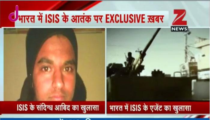 भारत में आईएस की साजिश का बड़ा खुलासा, जानिए कौन है भारत में ISIS का एजेंट