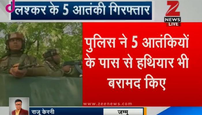 जम्मू-कश्मीर: लश्कर के मॉड्यूल का भंडाफोड़, एसपीओ सहित 7 गिरफ्तार