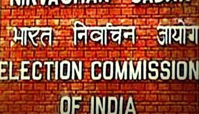 चुनाव आयोग को कानूनी शक्तियां देने के प्रस्ताव को कांग्रेस का समर्थन