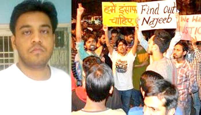 JNU के गायब छात्र नजीब अहमद के मामले की सीबीआई करेगी जांच
