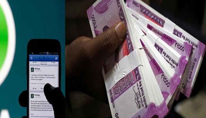 घर बैठे मोबाइल ऐप के जरिए कमाए रुपये, सिर्फ करना है 'रेफर'