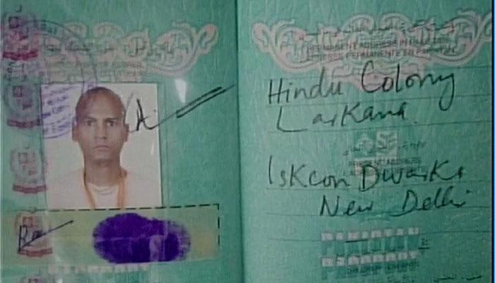 हरियाणा के बहादुरगढ़ से पाक नागरिक गिरफ्तार, नाम बदलकर मंदिर में रह रहा था संदिग्ध