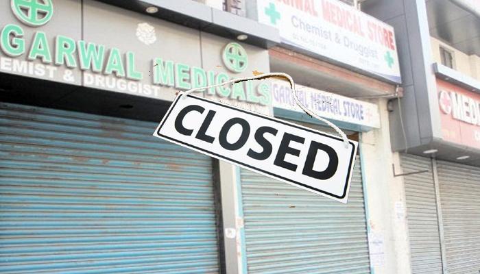 देशभर में दवा की दुकानें रहीं बंद, ऑनलाइन बिक्री के विरोध में प्रदर्शन
