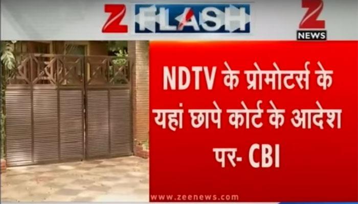 कोर्ट के आदेश पर की NDTV के प्रमोटर्स के यहां छापेमारीः सीबीआई