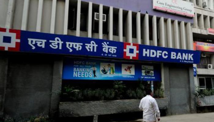 एचडीएफसी बैंक बनी दूसरी सबसे मूल्यवान कंपनी
