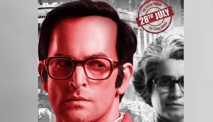 'इंदु सरकार' का नया पोस्टर जारी, संजय गांधी की लुक में दिखे नील नितिन मुकेश