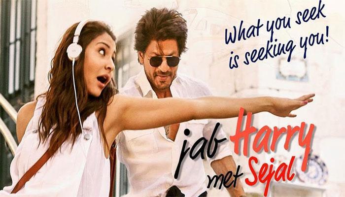 KRK ने खोला 'जब हैरी मेट सेजल' का राज, बोले- 25 साल बाद शाहरुख को उसी रोल में देखने क्यों जाऊं?